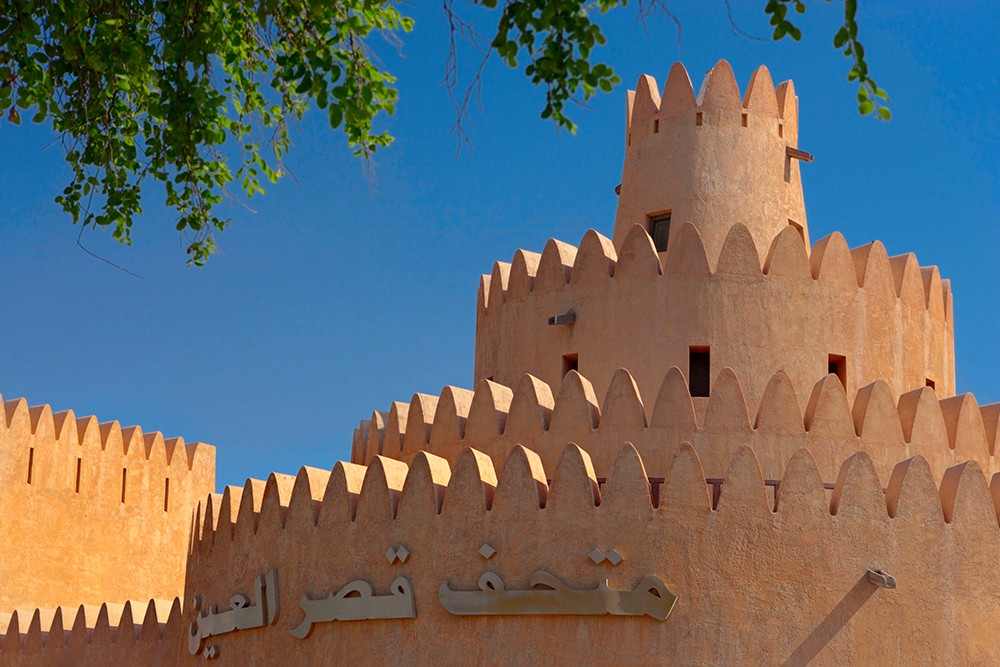 دائرة الثقافة والسياحة - أبوظبي تحتفل بيوم التراث العالمي في متحف قصر العين