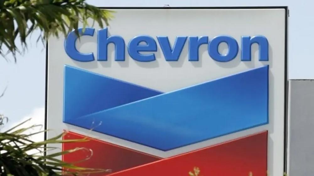 """شركة شيفرون تستحوذ على """"أناداركو"""" مقابل 33 مليار دولار"""