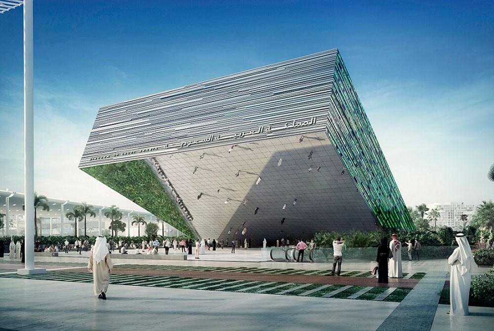 السعودية تكشف عن التصميم المبتكر لجناحها في إكسبو 2020 دبي