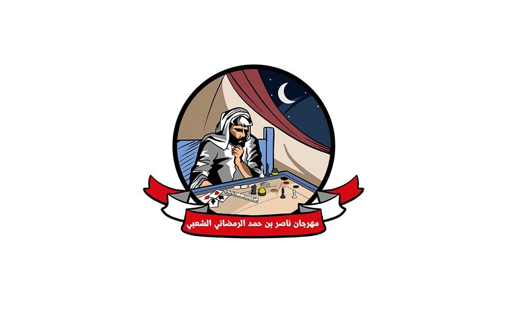 """""""الموروث"""" تبدأ تحضيراتها لتنظيم مهرجان ناصر بن حمد الرمضاني"""