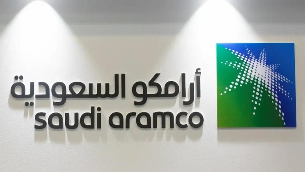 أرامكو السعودية تستحوذ على 17% من هيونداي أويل الكورية