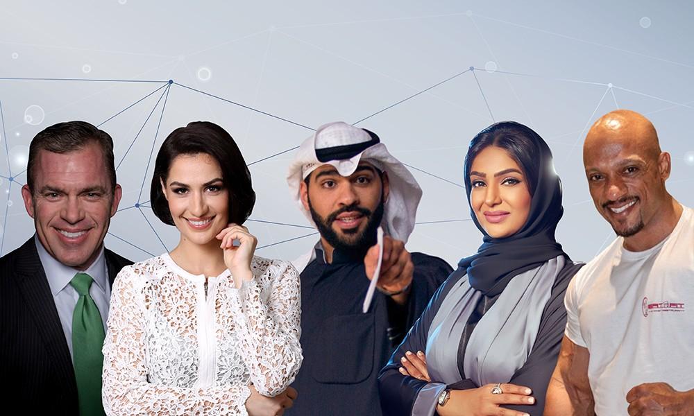 البحرين تستضيف أول لقاء تحفيزي بمشاركة متحدثين ملهمين من المنطقة والعالم