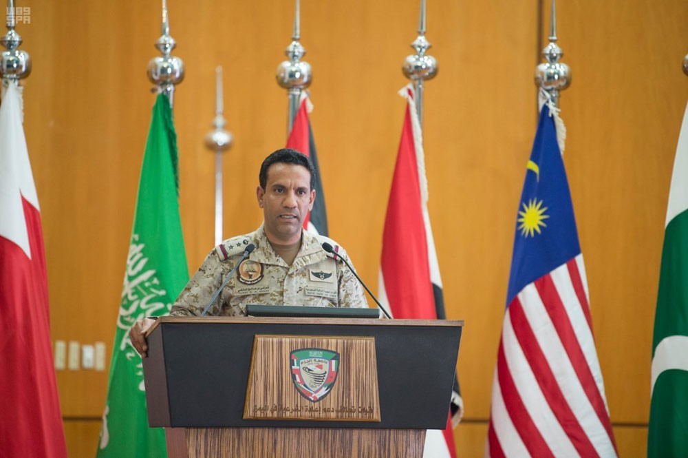 المالكي: التحالف أسقط 11 طائرة مسيرة حوثية في سيئون