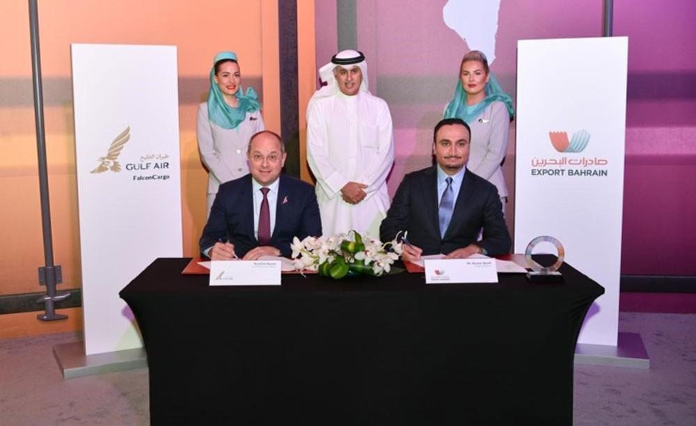 صادرات البحرين وطيران الخليج يدعمون المؤسسات الصغيرة والمتوسطة