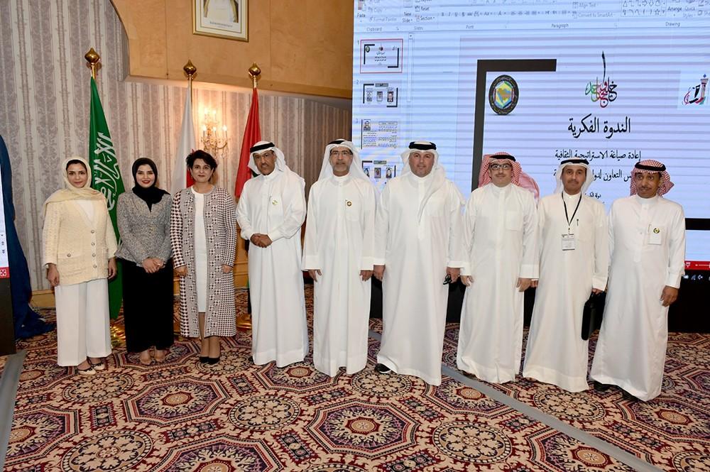 هيئة البحرين للثقافة والآثار تشارك في ندوة فكرية