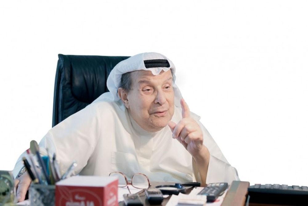 وفاة الوجيه ورجل الأعمال علي راشد الأمين