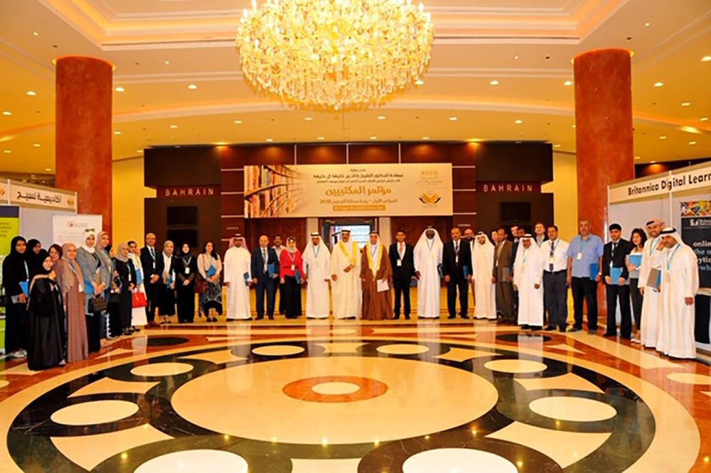 """""""عيسى الثقافي"""" يطلق أول مؤتمر للمكتبيين في البحرين"""
