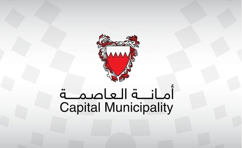 أمانة العاصمة تتجه لطرح 4 حدائق للمزايدة لتأجير ملاعب ومقاهي وخدمات