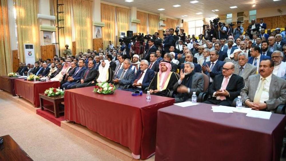 رئيس النواب اليمني: جلسات البرلمان بعد رمضان بعدن
