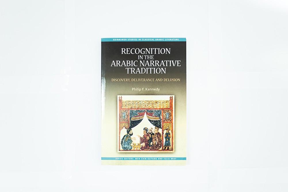 """""""اللوفر أبوظبي"""" يشهد تكريم الفائزين بجائزة الشيخ زايد للكتاب 25 أبريل الجاري"""