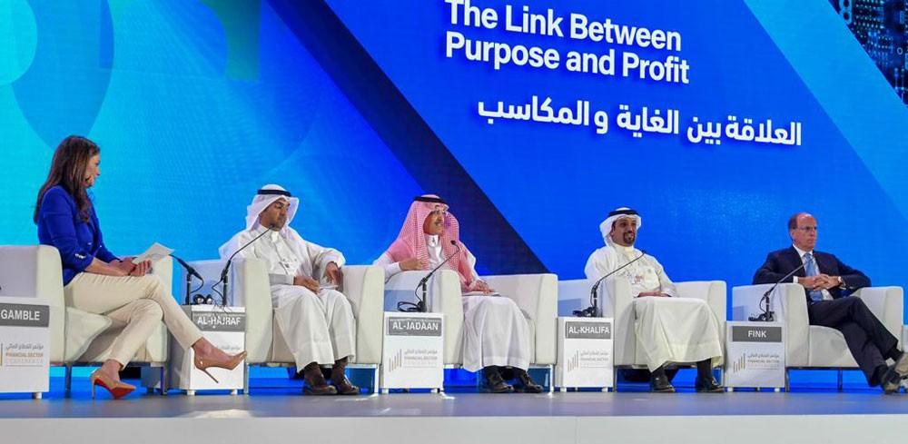 وزير المالية يشارك في افتتاح مؤتمر القطاع المالي بالرياض