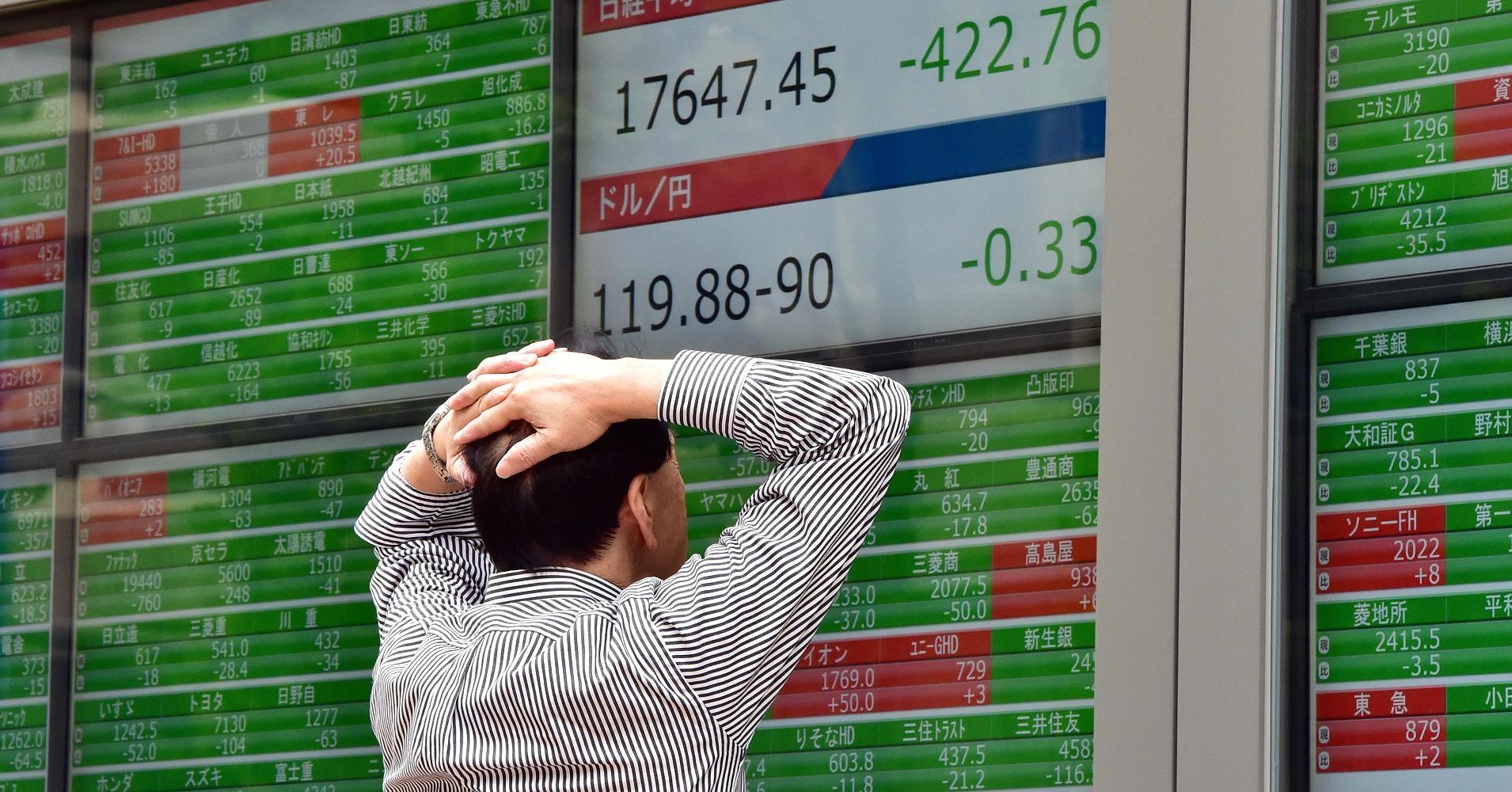 تراجع مؤشر نيكي 0.08% في تعاملات بورصة طوكيو