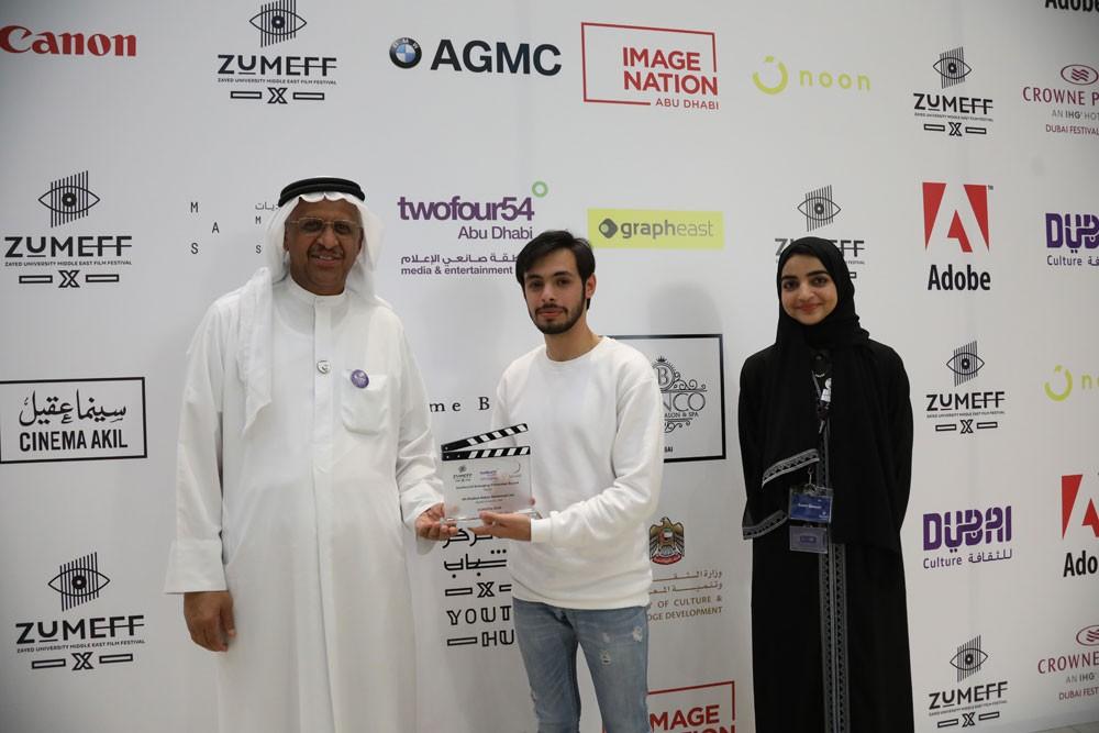 twofour54  تدعم المواهب الشابة في الإمارات