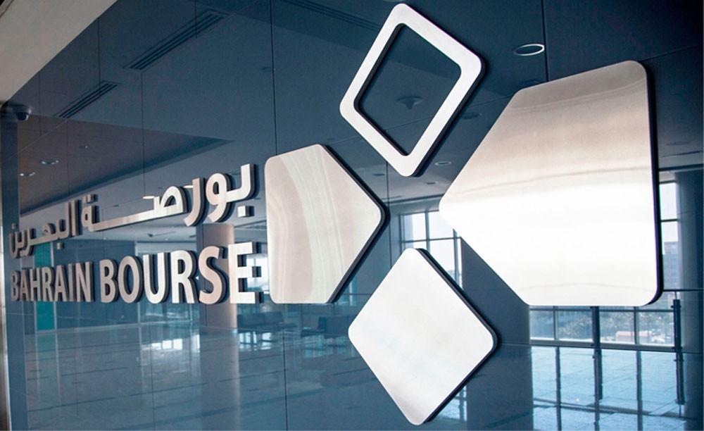 مؤشرا بورصة البحرين العام والاسلامي يقفلان على ارتفاع