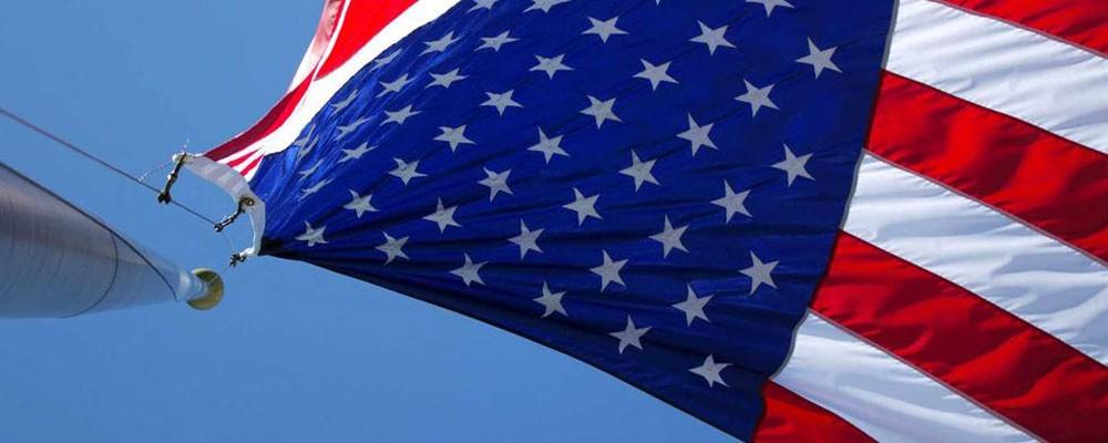 طلبيات السلع الرأسمالية الأمريكية تسجل أكبر زيادة في 8 أشهر