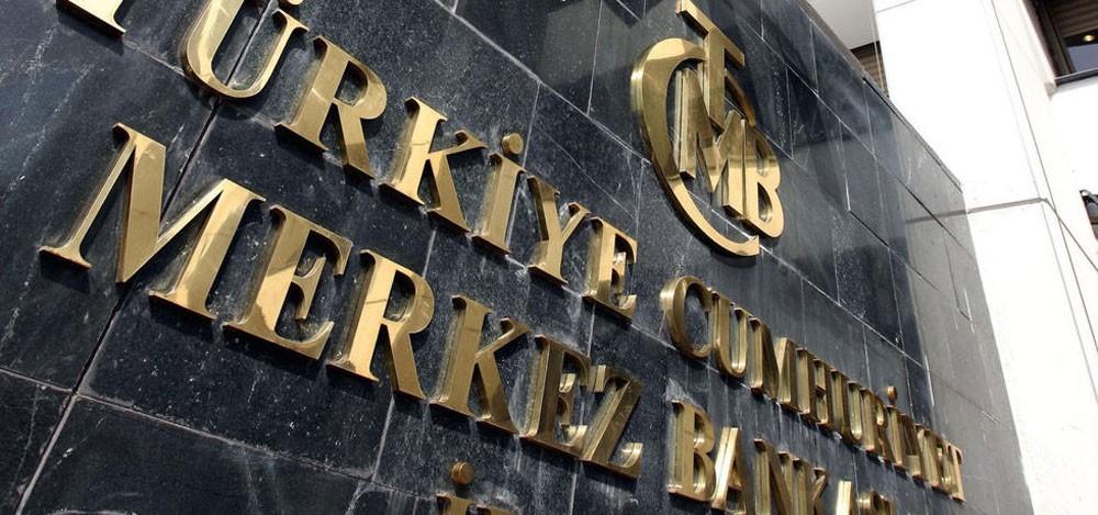 المركزي التركي يبقي على سعر الفائدة دون تغيير