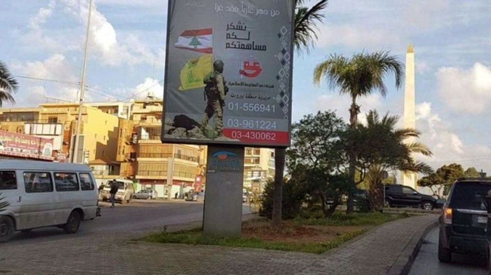 تحت ضغط العقوبات.. صور لصناديق تبرعات حزب الله بالشوارع