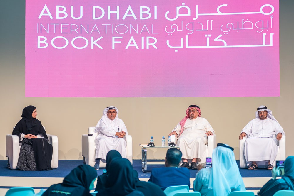 الثقافة أبوظبي تنظم محاضرة شعرية للاحتفاء بالشاعر غازي القصيبي