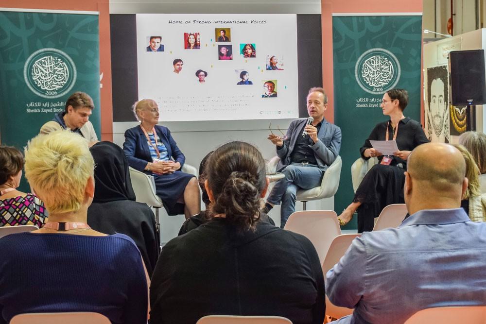 جائزة الشيخ زايد للكتاب تنظم ندوتان حول الترجمة والجوائز الأدبية