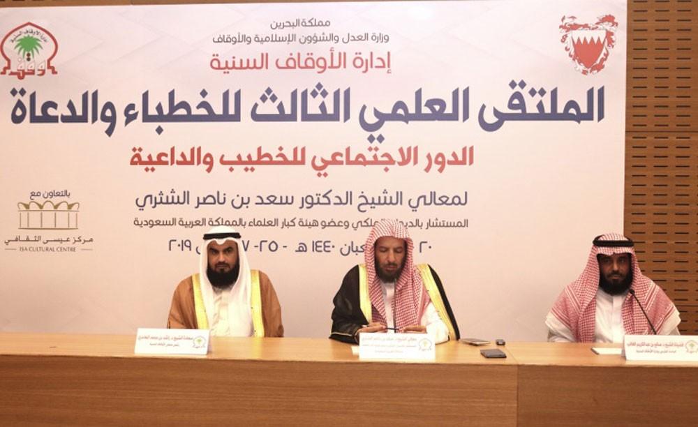 انطلاق فعاليات الملتقى الثالث للخطباء والدعاة