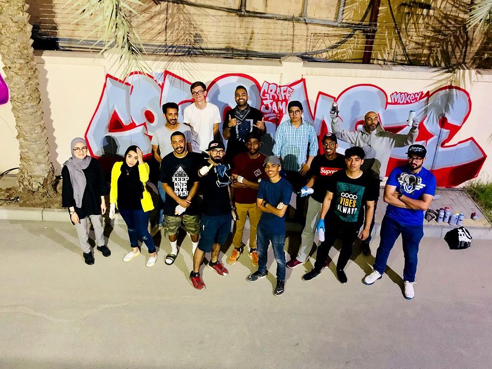 """حديقة الأندلس تحتضن فعالية """"Graff Jam"""""""