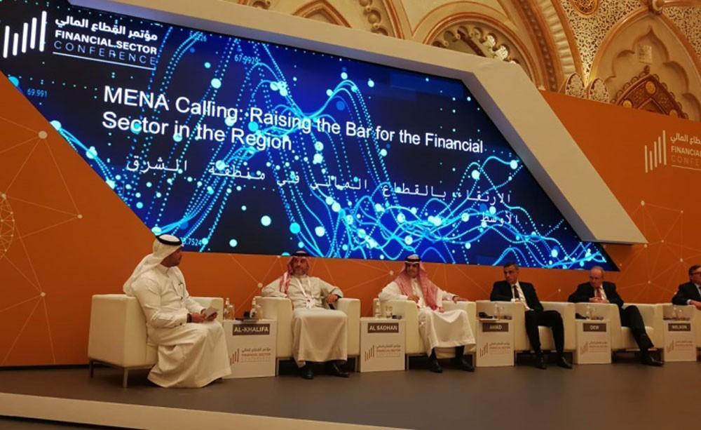 بورصة البحرين تشارك في مؤتمر القطاع المالي بالرياض