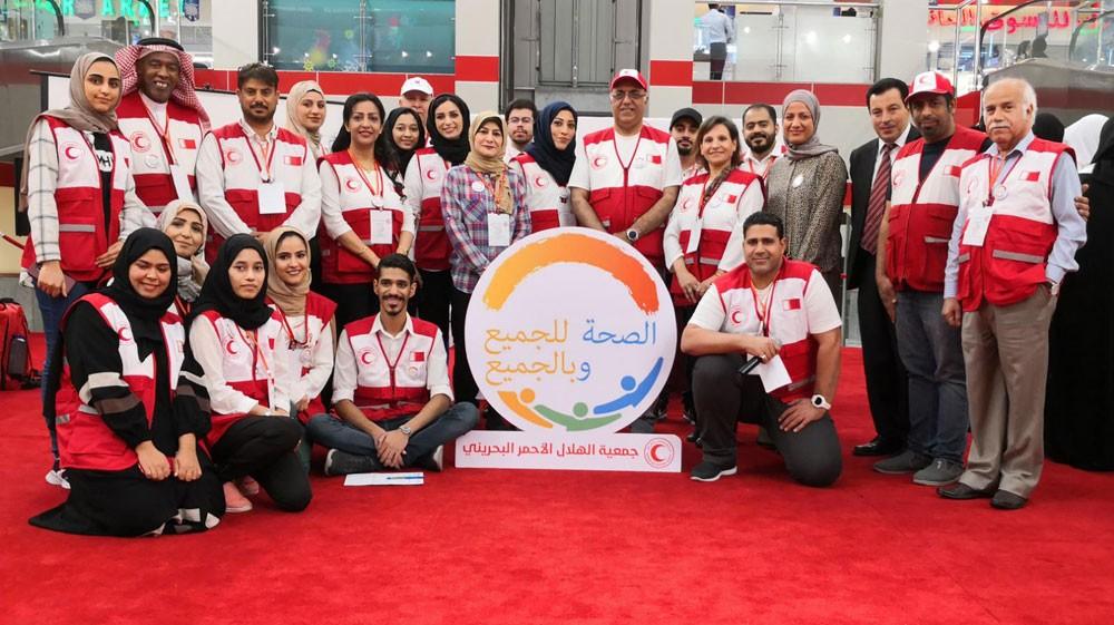 الهلال الأحمر البحريني يحتفي بيوم الصحة العالمي