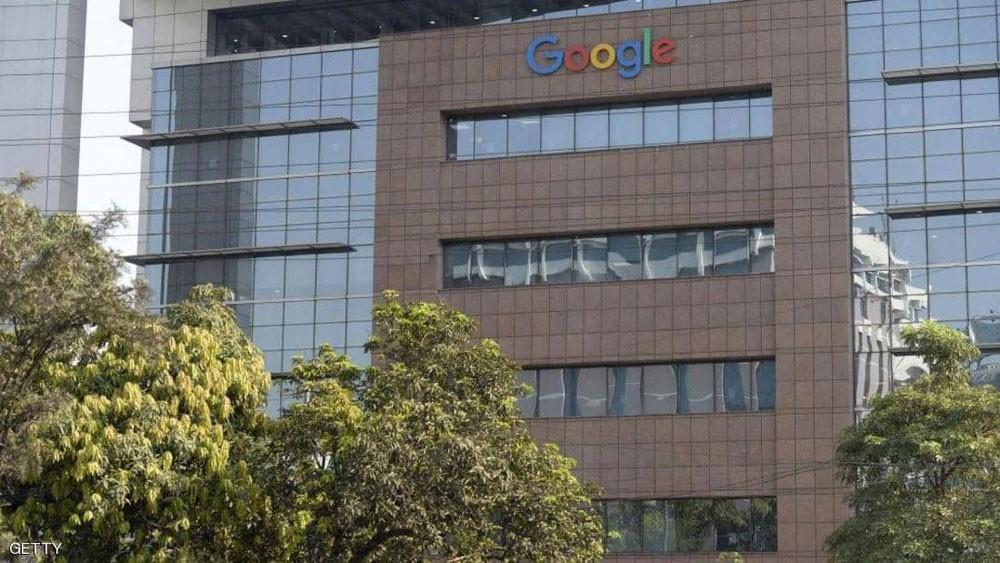 إيرادات شركة غوغل الأم دون التوقعات