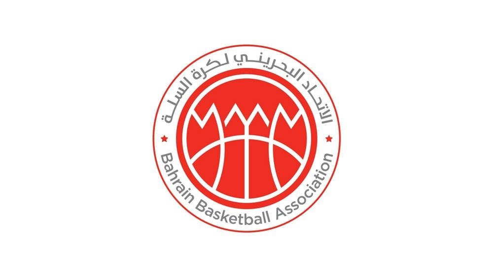 إعلان فتح باب التسجيل للبعثات الدراسية للاعبي كرة السلة