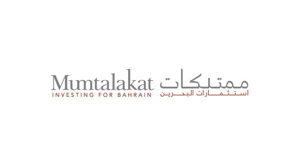 """قناة راديو البحرين """"96.5 إف إم"""" تنضم لمجموعة ممتلكات"""