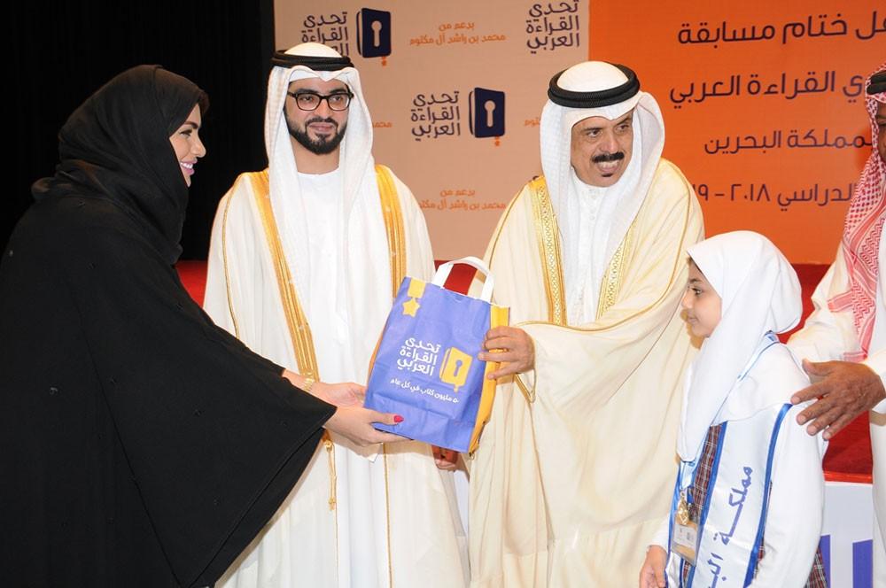 البحرين تقيم حفل تكريم الطلبة الفائزين في تصفيات تحدي القراءة العربي