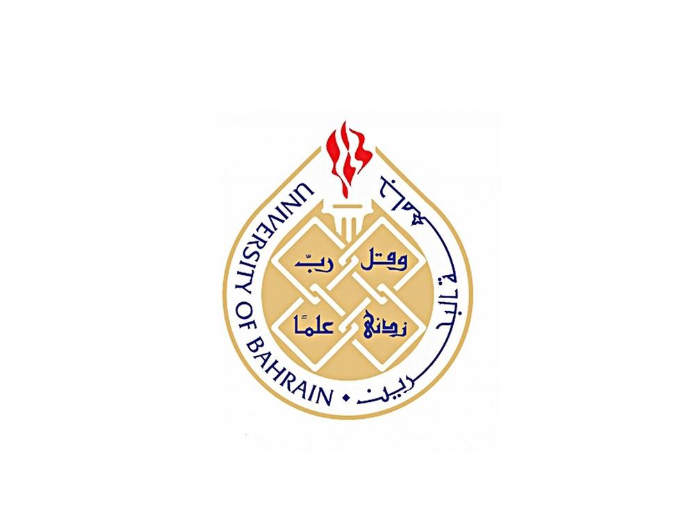 مذكرة تفاهم لتعزيز التعاون بين جامعة البحرين وجمعية المهندسين البحرينية