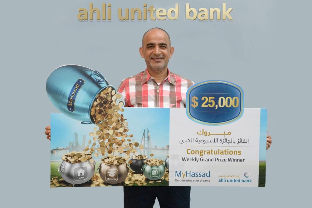 رضا عباس يفوز بجائزة حصادي بقيمة 25 ألف دولار أمريكي