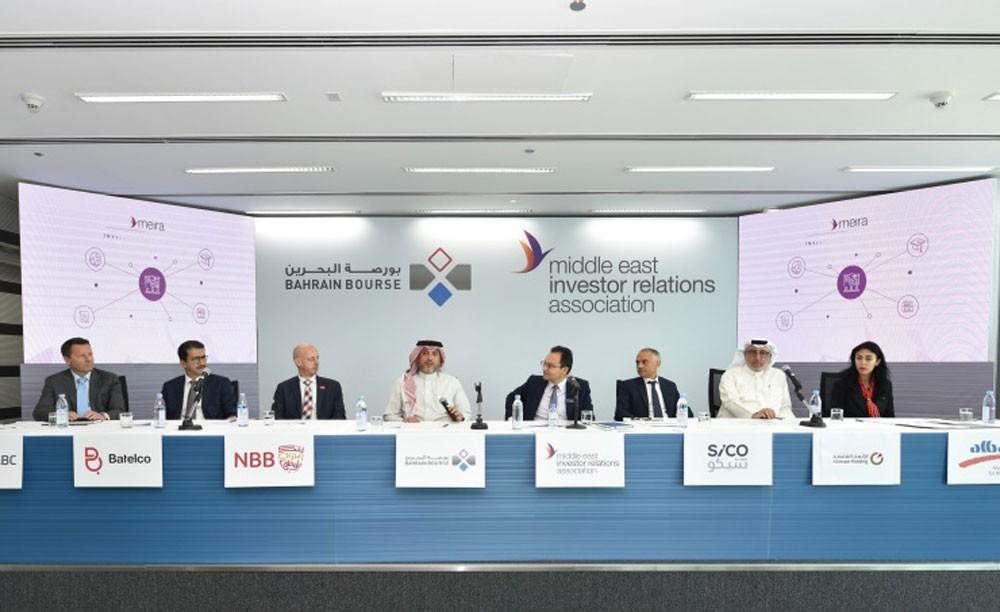 (بتلكو) عضو مؤسس لجمعية علاقات المستثمرين بالشرق الأوسط - البحرين