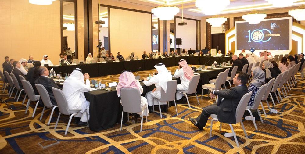 الملتقى الحواري الثاني لجمعية مصارف البحرين يناقش تعزيز الخدمات المصرفية