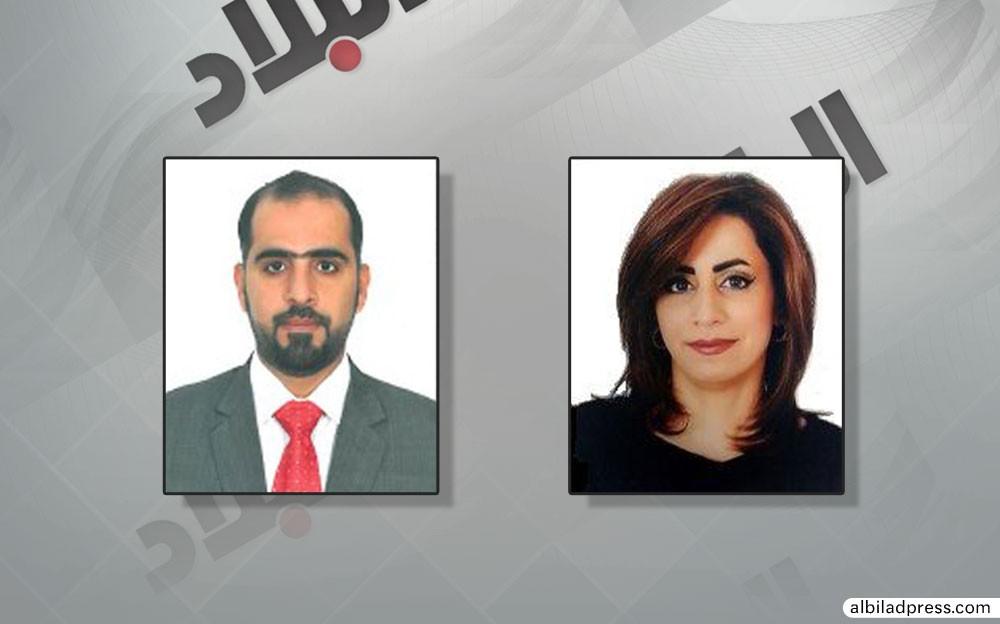 بنك ستاندرد تشارترد البحرين يعلن عن تعيين بحرينيين في مناصب إدارية