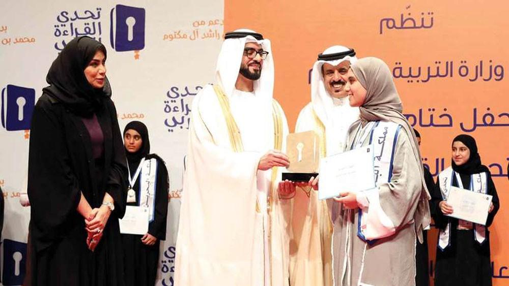 """""""بشرى"""".. بطلة تحدي القراءة العربي في البحرين"""