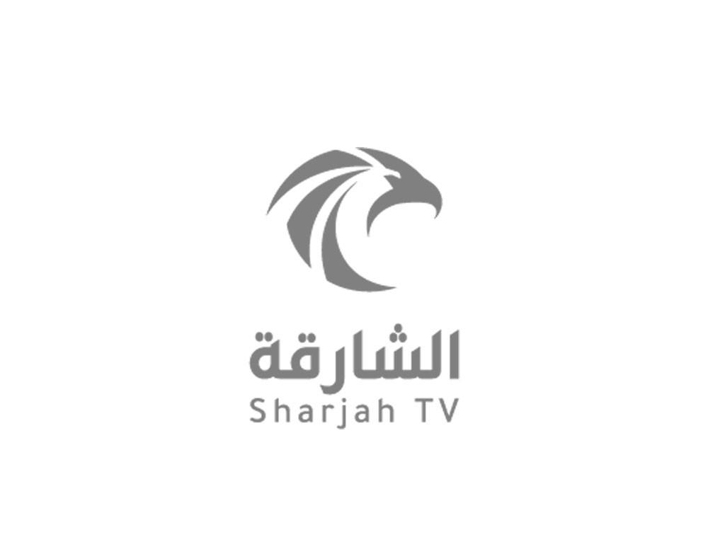 رمضان على شاشة تلفزيون الشارقة
