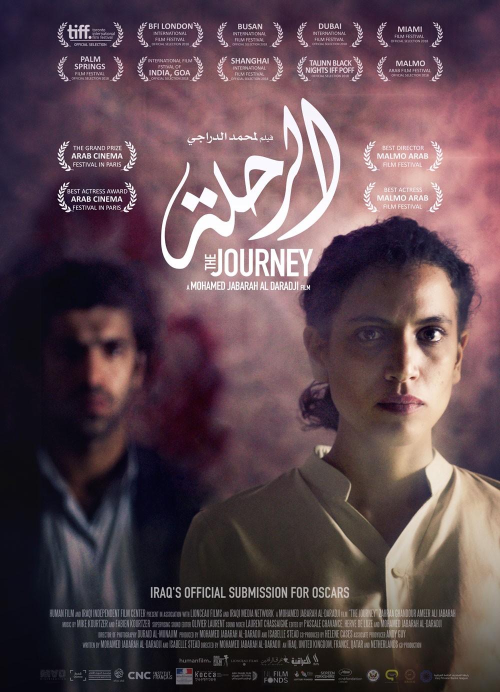 عرض فيلم الرحلة للمخرج محمد الدراجي في سينما عقيل لمدة أسبوع