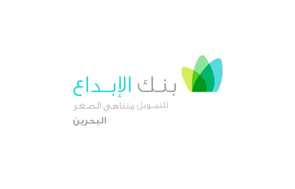 بنك الإبداع يعزز الرقابة على منتجاته المالية الإسلامية