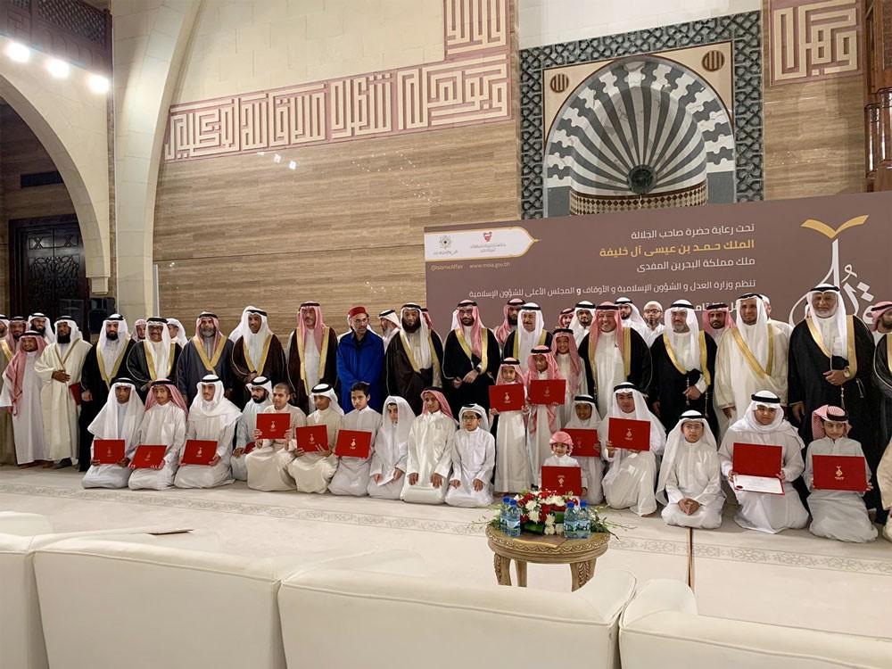 برعاية جلالة الملك المفدى..اختتام جائزة البحرين الكبرى للقرآن الكريم
