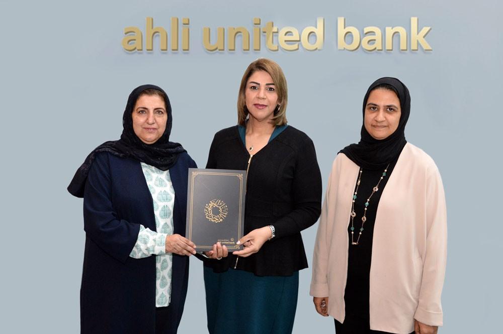 البنك الأهلي المتحد راعٍ فضي ليوم المرأة البحرينية