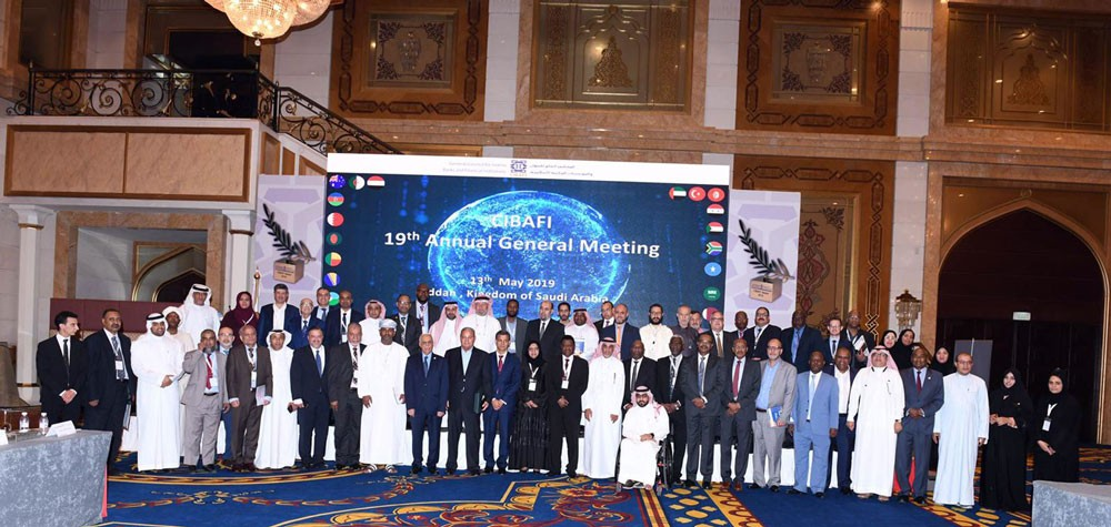 اجتماع أعضاء المجلس العام وأصحاب المصلحة في الاجتماعات السنوية للمجلس العام