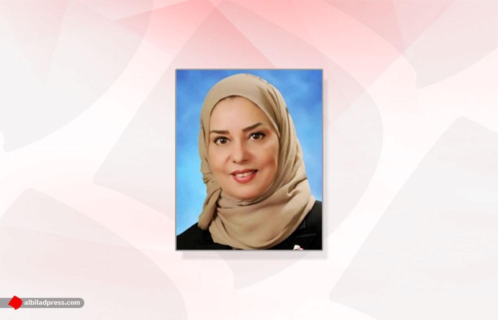 رئيسة مجلس النواب تدين الحادث الإرهابي الذي تعرضت له السعودية