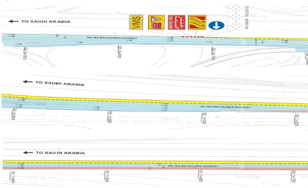 الأشغال: تعديل وضعية مسارات على شارع الشيخ عيسى بن سلمان