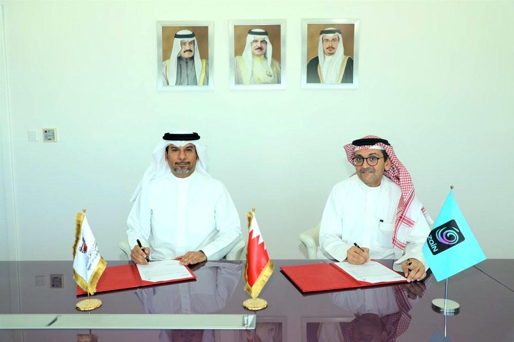 المجلس الأعلى للبيئة يوقع مذكرة تفاهم مع شركة زين البحرين