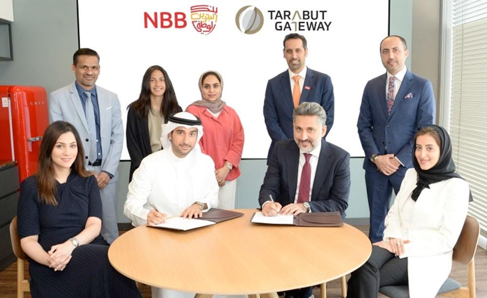 """""""البحرين الوطني"""" يقود دفة الريادة كأول بنك في الشرق الأوسط وشمال أفريقيا يقدم الخدمات المصرفية المفتوحة"""