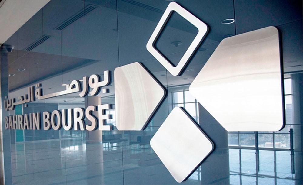 مؤشر البحرين العام يقفل اليوم بارتفاع