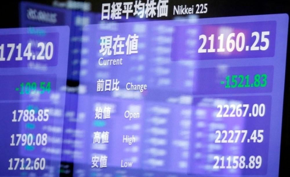ارتفاع مؤشر نيكي 0.22% في بورصة طوكيو