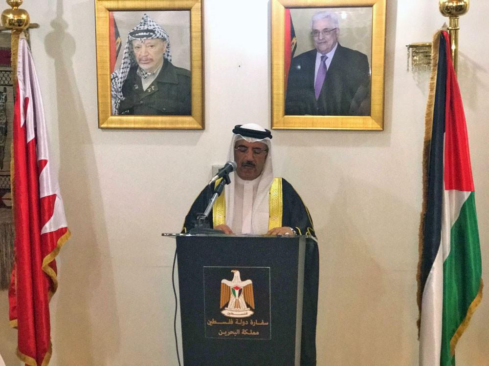 السفير سيار يشارك في اللقاء التضامني مع الشعب الفلسطيني